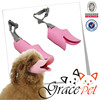 Innovative design duck shape dog silicone muzzle