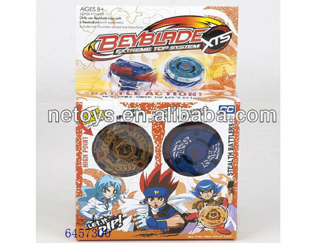 Metal Beyblade top