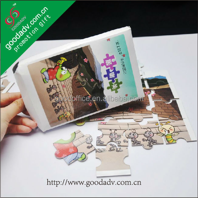 Cartoon design cardboard puzzles for kids