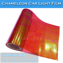 SINO Wholesale Factory Car Wrapping Vinyl Chameleon Headlight Car Wrap Film