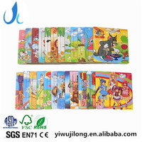 The new 16 pieces wooden toys puzzles kids educational toys cartoon wooden jigsaw puzzle
