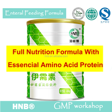 Full Nutrition Formula With Essencial Amino Acid / Kidney disease diet / Uremia Diet / small peptide protein