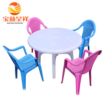 Nice Appearance White Plastic Garden Chairs and Table Suit for Outdoor