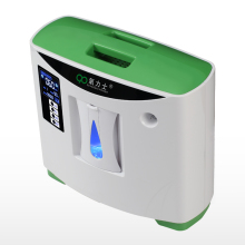 FDA approved health care mini oxygen concentrator with low price for home