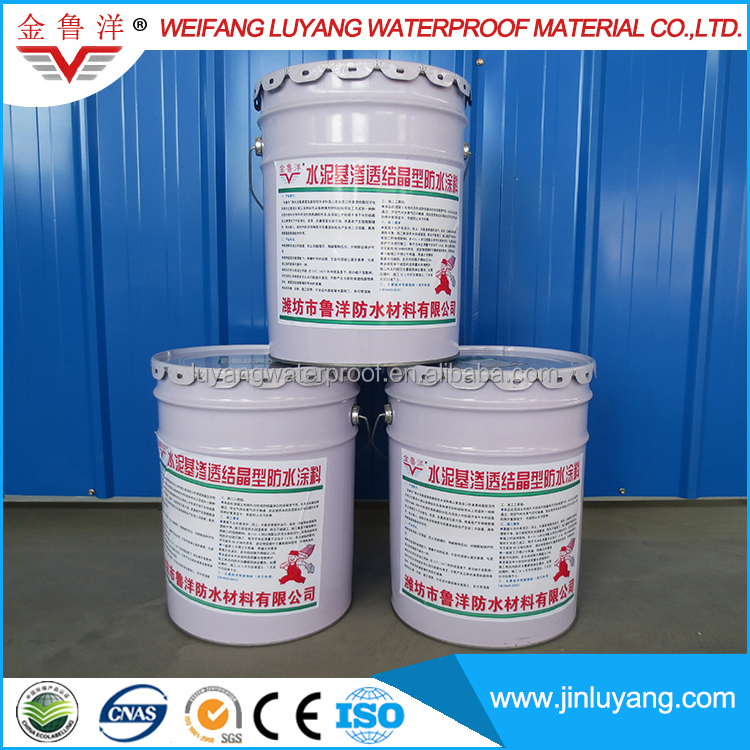 Environment Protective Type Cementitious Capillary Crystalline Waterproofing Coating for Toilet