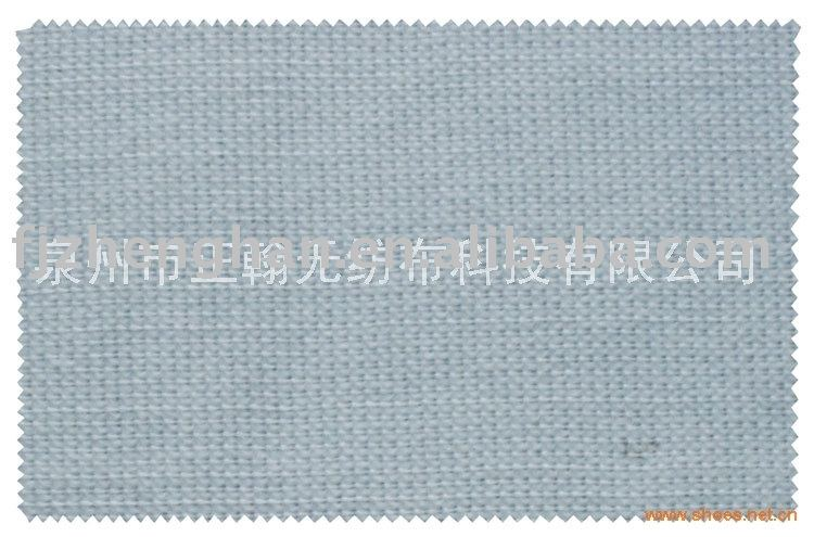 Stitch bonded non woven fabric shoe materials