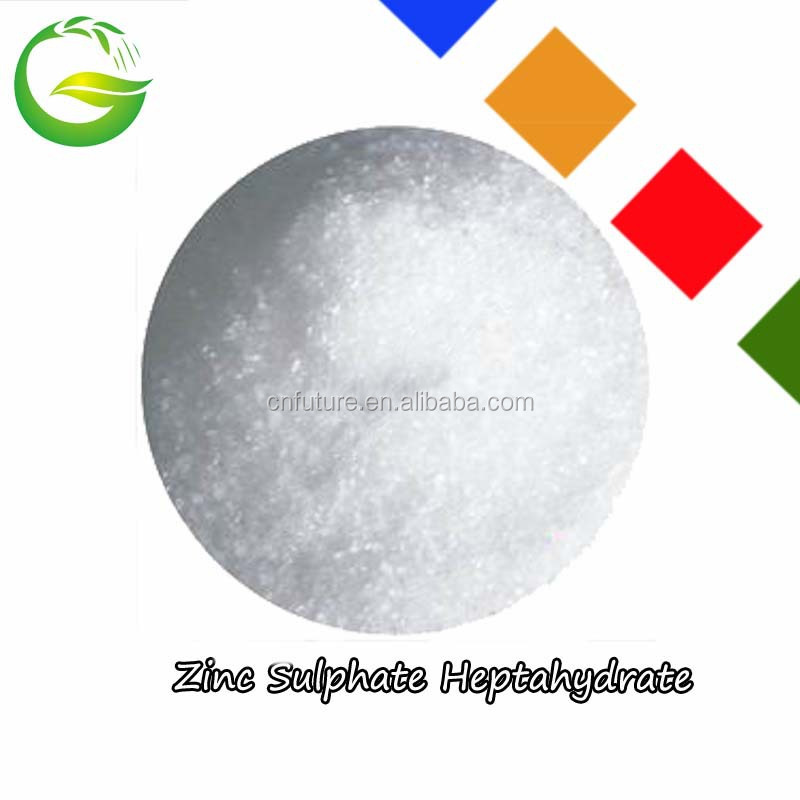 Chemical Zinc Sulphate Heptahydrate Fertilizer