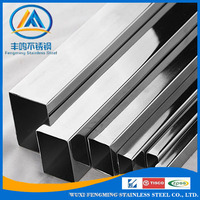 Silver Stainless Steel Square Pipe 40X40