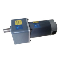 90w gear motor 12v 24v electric motorcycle motor