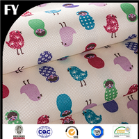 Summer custom digital print 200d polyester oxford fabric