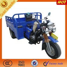 Used & Practical three wheel motorcycle for open cargo