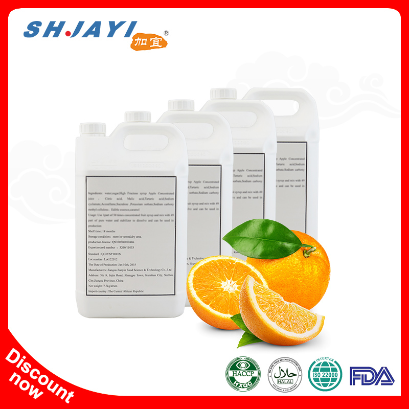 Hot sale shelf time for 18 months 50 times orange concentrated juice/orange concentrate powder/ orange concentrate from