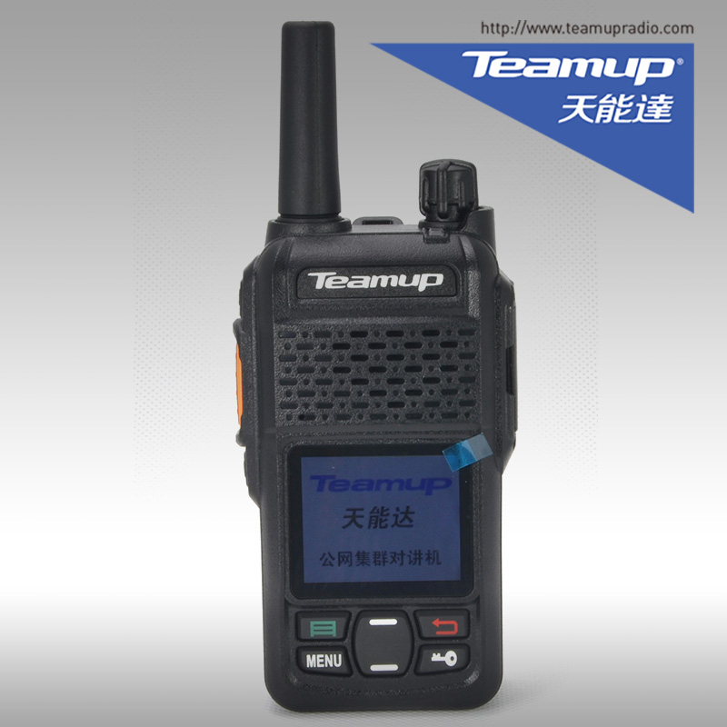 Portable Public Network 2G 3G 4G and Wifi POC Radio with Buit-in GPS Function Walkie Talkie