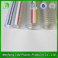 clear flexible reinforced pvc steel wire hose