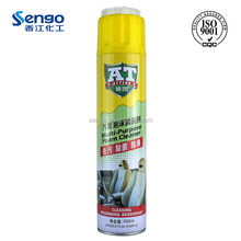 650ml multi-purpose foam cleaner/all purpose foam cleaner
