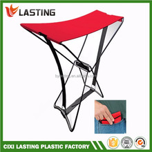 Useful Foldable Fishing Chair Amazing Pocket Chair