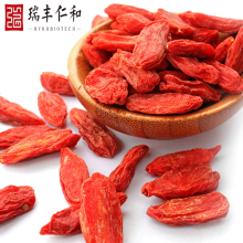 Ningxia 2017 Certified High Quality Lower price Dried Organic and Low agricultural residues Goji berry