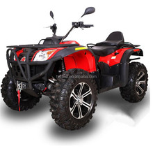 2017 high quality king 500CC 4*4 ATV quad