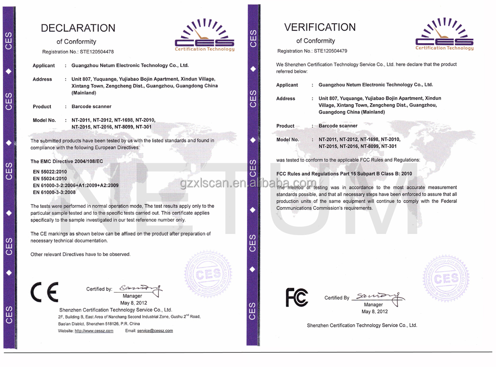 tech certificate 301 Eclaims training level 301: technical published december 2012 revised 9 / 9 /13  301 (technical) agenda begin at 2:15 pm (after 201 business training).