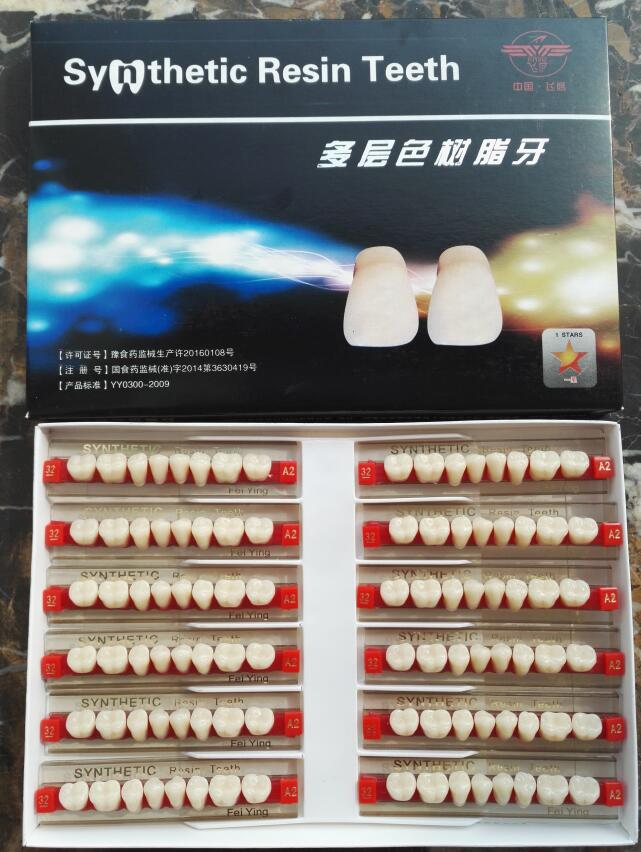FDA, CE, ISO Manufacture Acrylic Synthetic Resin Denture Teeth Composite Teeth
