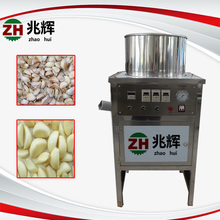 Low price automatic high pressure garlic peeling machine shallot onion skin remover