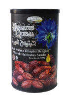 Natural Healthy Dates coated with Black Cumin Seed Oil (Hababtus Sauda) - Habbatus Qurma