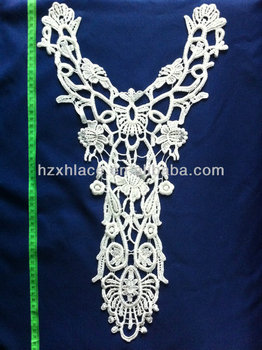 New water soluble lace design trims for evening dress in 2014