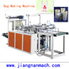 heat cutting Side Sealing trash bag making machine