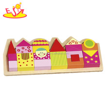 New hottest creative wooden toy building blocks for toddlers W13A024