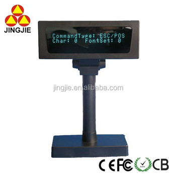 JJ-VFD220B VFD Customer Display with Double Line Character