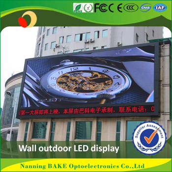 2017 ali express high quality led sign display outdoor p8 for media advertising