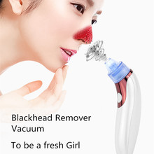 2017 New Microcrystalline Personal USB rechargeable blackhead remover vacuum for acne Treatment