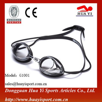 Professional racing power delivery silicone comfortable wimming goggles