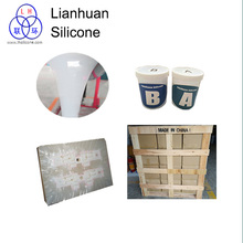 High Temperature RTV Silicone for Jewelry Casting