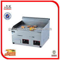 lpg gas griddles teppanyaki hot plate GH-720 008613580508100