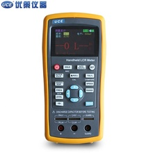UCE cheap price lcr rlc tester digital multimeter UC2822