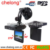 Chearp Car Camera H198 With IR Night Vision 270 Degree Rotation