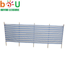 5 Poles Beach Screen Wind Break With PE Fabric