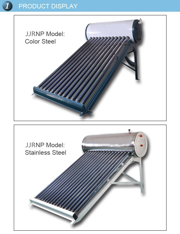 Integrated low pressure solar water heater