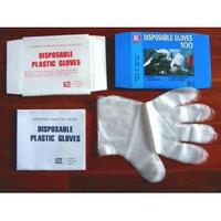 Disposable PE Glove/disposable food glove/HDPE/LDPE