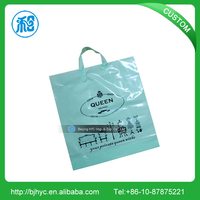 Free sample resalable large plastic bags for clothing with handle