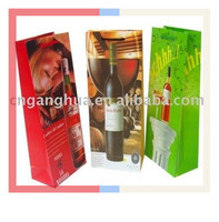 2014 newest hot-sell full printing bottle carrier PVC handle plastic wine packaging box