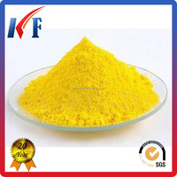 Organic pigment Fast Yellow G used for water-base inks
