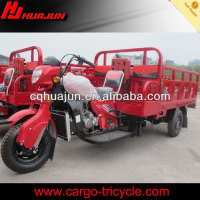 HUJU 250cc 300cc cargo reverse trike / automobile trike / motorcycles with three wheels for sale