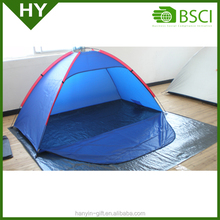 Wholesale cheap different special design kids sleeping tent