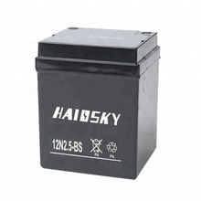 For HONDA 12N2.5-BS wet charged battery 12v 2.5ah mf motorcycle battery price in pakistan