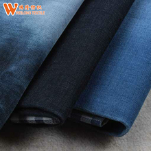 New product Large rolls of colombia denim jeans fabric factory for fashion shirt online