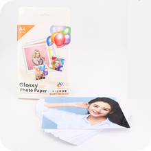 Premium glossy photo paper waterproof photo paper inkjet photographical paper
