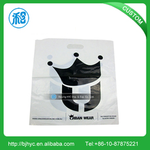 China biodegradable 60 micron waterproof recycled plastic carry bag with own logo