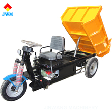 cheap price and easy operation utility tricycle / mini dump truck